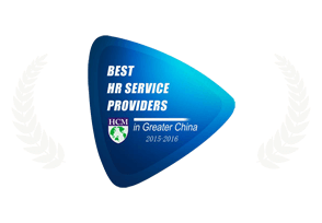 Best HR services Provider | Awards & Recognitions