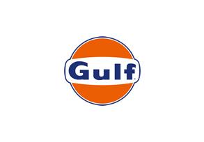 Guil-oil